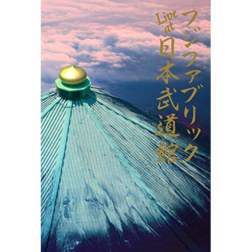 Live at 日本武道館 [Blu-ray]をAmazonでチェック!
