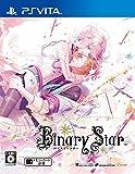 Binary Star 予約特典ドラマCD付