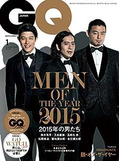 GQ JAPAN (ジーキュージャパン) 2016年1月号 [雑誌]