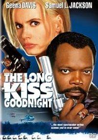 ロング・キス・グッドナイト -THE LONG KISS GOODNIGHT-