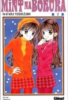 Livres Couvertures de Mint Na Bokura, Tome 2