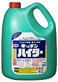 花王プロシリーズ キッチンハイター 業務用 5kg (店販・通販用)【HTRC8】