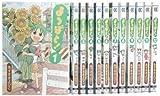 よつばと! コミック 1-12巻セット (電撃コミックス)