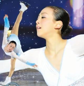 All History 浅田真央 ~花は咲き星は輝く・浅田舞・真央姉妹11年間密着~ [DVD]