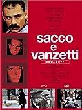 死刑台のメロディ [DVD] 北野義則ヨーロッパ映画ソムリエ 1972年ヨーロッパ映画BEST10