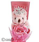 Cosjob ベア ブーケ (A841) ベアブーケ クマ束 くま束 熊束 ぬいぐるみ プレゼント 花束 イベント  結婚式 (ピンク, Bタイプ) -