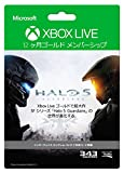 Xbox Live 12 ヶ月ゴールド メンバーシップ 『Halo 5: Guardians』バージョン