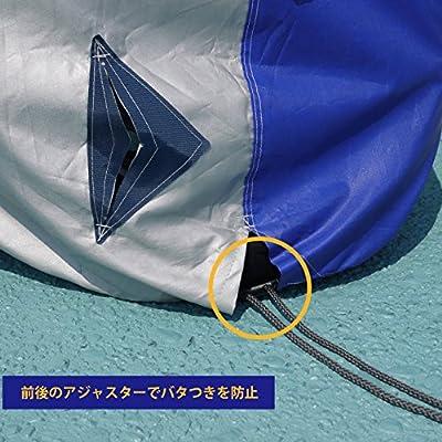 ヤマハ(YAMAHA) バイクカバー Eタイプ 国産 防水 厚手 2Lサイズ 90793-64309