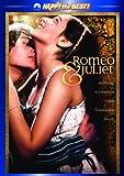 ロミオとジュリエット [DVD] 北野義則ヨーロッパ映画ソムリエのベスト1968年