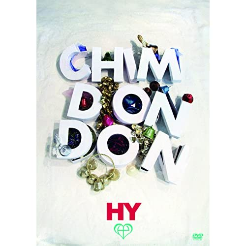 HY CHIMDONDON [DVD]をAmazonでチェック!