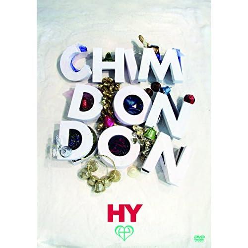 HY CHIMDONDON [DVD]をAmazonでチェック!