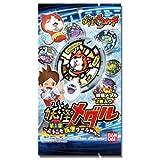 Amazon.co.jp ベストセラー: おもちゃ の中で最も人気のある商品です