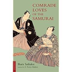 Gay samurai