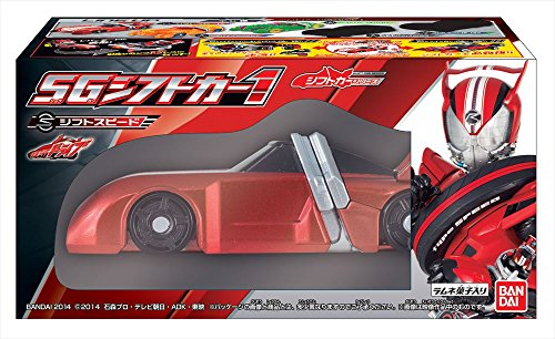 仮面ライダードライブ SGシフトカー1 8個入 BOX(食玩・清涼菓子)