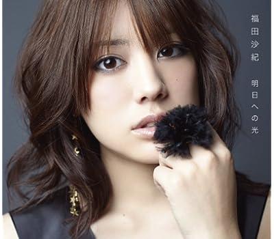明日への光(豪華盤)(DVD付)