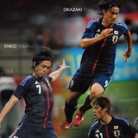 サッカー日本代表 2014カレンダー