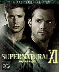 SUPERNATURAL スーパーナチュラル (シーズン1) -SUPERNATURAL-