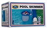 INTEX Deluxe Wall Mount Swimming Pool Surface Skimmer   58949E