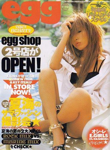 egg (エッグ) 2006年 07月号 [雑誌]