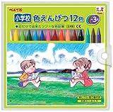 ぺんてる 小学校色えんぴつ 12色+3色 GCG1-12P3