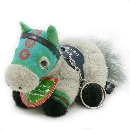 馬ぬいぐるみキーホルダー ジョーカプチーノ 第14回NHKマイルカップ