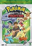 514TOBo11jL._SL160_ Viz Releases Exciting New Pokemon DVDs Throughout Third Quarter Of 2008