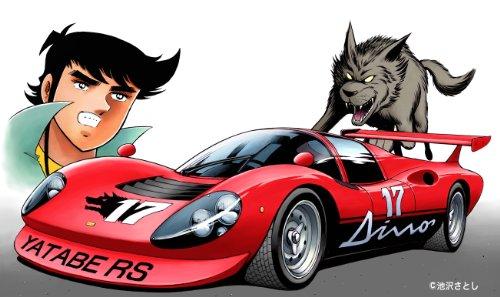 フジミ模型 1/24 サーキットの狼シリーズNo.01ヤタベレーシングスペシャル改 風吹 裕矢