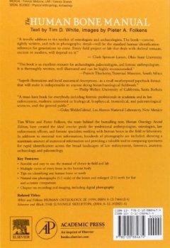 Livres Couvertures de The Human Bone Manual