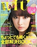 with (ウィズ) 2012年 07月号 [雑誌]