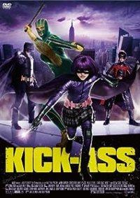 キック・アス -KICK-ASS-