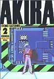 AKIRA(2) (KCデラックス 12)
