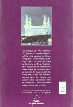 Portada del libro deMerlín e familia (Biblioteca Álvaro Cunqueiro)