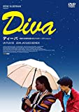 ディーバ 製作30周年記念HDリマスター・エディション [DVD]北野義則ヨーロッパ映画ソムリエ 1983年ヨーロッパ映画BEST10