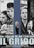 さすらい [DVD] 北野義則ヨーロッパ映画ソムリエのベスト1959年