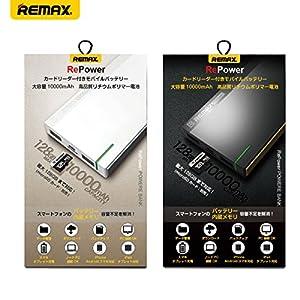 Remax(リマックス) Re-Power 10000mAh