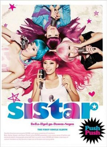 Sistar 1st Single - Push Push(韓国盤)