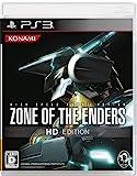 ZONE OF THE ENDERS HD EDITION (通常版)【数量限定特典】「メタルギア ライジング リベンジェンス」体験版/プレミアム映像 DLコード同梱