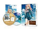 恋と選挙とチョコレート 1(イベントチケット優先販売申込券封入・完全生産限定版) [Blu-ray]