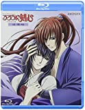 Rurouni Kenshin Tsuioku Hen [Blu-ray]