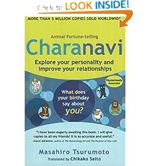 Charanavi (Animal Fortune-Telling)