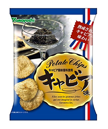 山芳製菓 ポテトチップス キャビア味 65g×12袋