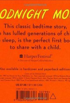 Livres Couvertures de Goodnight Moon Board Book