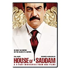 HOUSE OF SADDAM 1