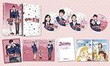 イタズラなKiss~Love in TOKYO ブルーレイ BOX1 【2000セット初回限定版】(4枚組※本編DISC3枚+特典DISC1枚) [Blu-ray]