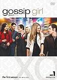 gossip girl / ゴシップガール