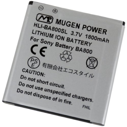 MUGEN POWER au Xperia TM) VL SOL21/エクスぺリア TM) VL SOL21用互換性大容量電池パックバッテリーPSE認証済み電池パックHLI-BA800SL 1800mAh