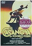 フェデリコ・フェリーニ セレクション カサノバ [DVD]北野義則ヨーロッパ映画ソムリエのベスト1980年