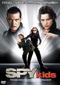 スパイキッズ -SPY KIDS-