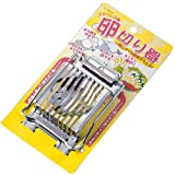 1 X Japanese Stainless Steel Egg Slicer Cutter #7527
