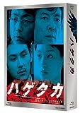 ハゲタカ Blu-ray Disc BOX